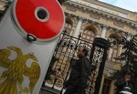 کاهش بدهیهای خارجی روسیه