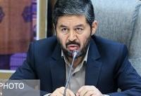 آخرین خبرها درباره مدیران بازداشتی خراسان رضوی