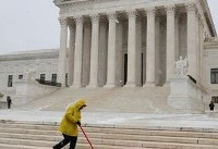 Supreme Court lets mystery company file appeal under seal
