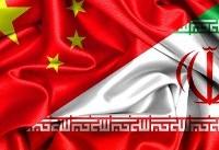 ایران، دروازه ورود سینمای چین به جهان