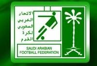 شش هشدار جدی کنفدراسیون فوتبال آسیا به عربستانیها