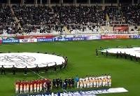 ممنوعیت اهتزاز پرچم های قطر، حال فوتبال را گرفت