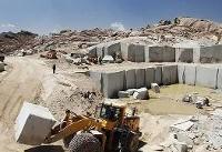۷.۲ میلیارد دلار مواد معدنی از کشور صادر شد