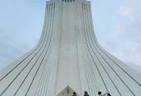 برج آزادی را دریابیم