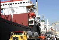 تشکیل کمیسیون همکاریهای معدنی ایران و ترکیه