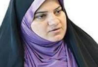 حمیرا ریگی زیروکی به عنوان سفیر جدید ایران در برونئی منصوب شد