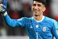 بیرانوند در جمع ۱۰ نفر برتر یکهشتم نهایی جام ملتهای آسیا از نگاه فاکس ...