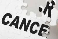 ۲ فاکتور مهم در پیشگیری و درمان سرطان/ سونامی سرطان در ایران نداشته&#۸۲۰۴;ایم