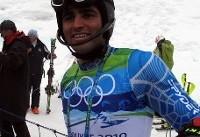 کاپیتان چطور از تیم ملی اسکی خط خورد/ پای نفر سوم در میان است؟