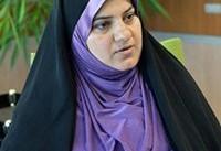 انتصاب دومین سفیر زن ایران بعد از انقلاب