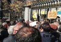 ویدئو / امروز با فضای مجازی؛ تجمع بازنشستگان مقابل وزارت کار