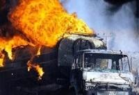 انحراف و انفجار تانکر حمل سوخت