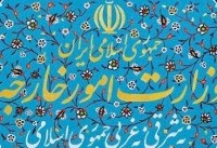 اطلاعیه وزارت امورخارجه در خصوص اظهارات سفیر پیشین ایران در آلمان