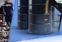 صادرات نفت عراق روزانه ۳ میلیون و ۸۸۰ هزار بشکه تعیین شد