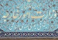 وزارت خارجه ایران: رسانههای خارجی از سخنان ماجدی ذوقزده نشوند