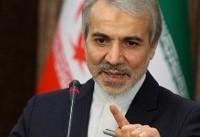 نوبخت: عیدی کارمندان و بازنشستگان دولت با حقوق بهمن ماه پرداخت میشود