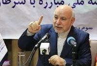 انتقاد رییس مرکز تحقیقات سرطان از شیمی درمانی و سونوگرافیهای غیرضروری در ایران