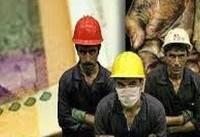 همراهی بیشتر دولت در تعیین دستمزد کارگران
