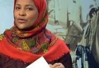سرپرست حفاظت منافع ایران: مجری پرس تی وی آزاد شد