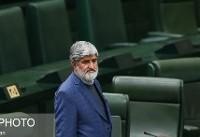 مطهری: مجمع تشخیص نظام نمیتواند به مصوبه مجلس ایراد بگیرد