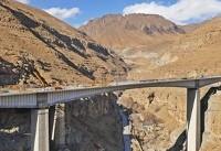 وزیر راه و شهرسازی از آزاد راه تهران- شمال بازدید کرد