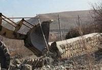 اجرای برنامههای حفاظتی ویژه منابع طبیعی استان تهران