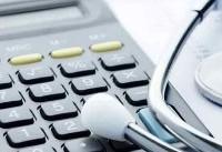 فرار مالیاتی پزشکان چقدر است؟