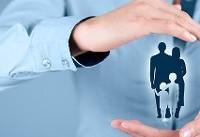 انواع بیمه تامین اجتماعی؛ فرق بیمه بیکاری، بیمه خویش فرما و بیمه مشاغل آزاد