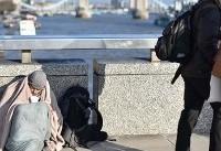 فناوری بلاک چین به کمک افراد بی خانمان می آید