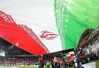 گل چهل و چهارم ایران را چه کسی به چین میزند؟