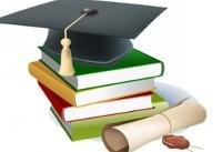 مدرک تحصیلی از پروسه استخدام حذف می شود