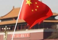 چین نگران تعرفه صادرات به اروپا/اقدامات لازم را انجام میدهیم