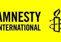عفو بینالملل: '۲۰۱۸ سال شرم برای ایران با بازداشت ۷۰۰۰ نفر'