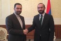 حمایت مجالس ایران و ارمنستان از توسعه روابط بین دو کشور