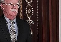 واکنش بولتون به عدم تمدید معافیتهای نفتی ایران  حال باید عزممان برای تهران آشکار شده باشد