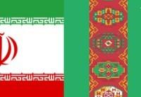 سفرهای رسمی مقامات ایران و ترکمنستان عامل اصلی روابط در حال توسعه دو کشور است