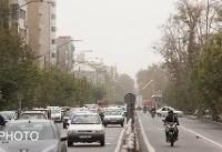 افزایش موقتی غلظت ذرات معلق در تهران