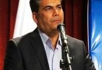 اعلام آمادگی ایران برای تعبیه مناطق حفاظت شده محیط زیستی در مرز ترکیه