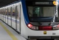 جابه جایی بیش از ۹۰۰ هزارنفر با متروی تهران در یوم الله ۲۲ بهمن