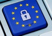 آژانس امنیت دیجیتال اروپا درباره افزایش «حملات سایبری ایران» هشدار داد