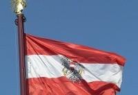 انتقاد شدید بانک مرکزی اتریش از دولت این کشور