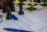 پیروزی سایپا و ذوب آهن در دور نخست هفته پایانی لیگ برتر شطرنج