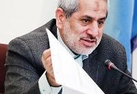 توضیحات دادستان تهران درباره سلطان کاغذ | سه متهم اصلی به خارج کشور ...