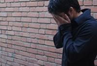 برادرکشی به خاطر قرصهای ترک اعتیاد
