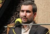 سیاستمدار مسلمان اغراض شخصی را بر منافع ملی ترجیح نمیدهد