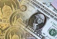 قیمت طلا، سکه و ارز در آخرین دوشنبه سال ۹۷