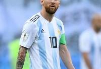 زیان ۵۰۰ هزار یورویی آرژانتین به خاطر مسی