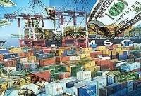 جرائم مجلس برای صادرکنندگان متخلف