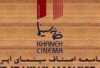 برگزاری همایش دانش آموختگان مرکز اسلامی آموزش فیلمسازی