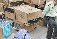 ستاد مبارزه با قاچاق کالا و ارز: آقازادهها و مسئولان متخلف معرفی میشوند